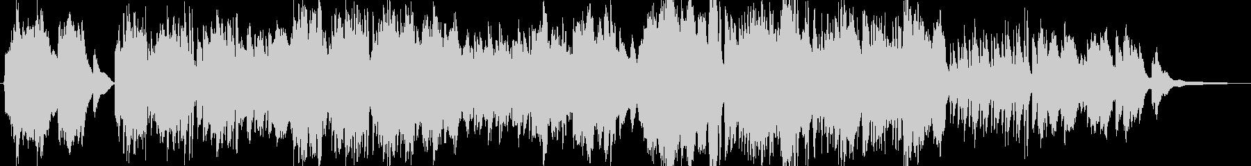 オシャレで上品な和風・クラシック室内楽曲の未再生の波形