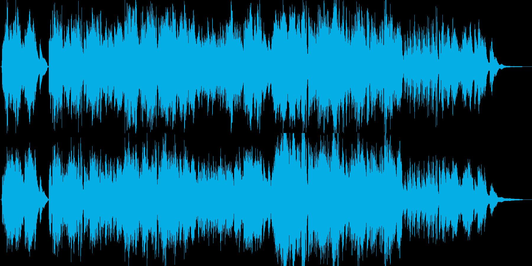 オシャレで上品な和風・クラシック室内楽曲の再生済みの波形