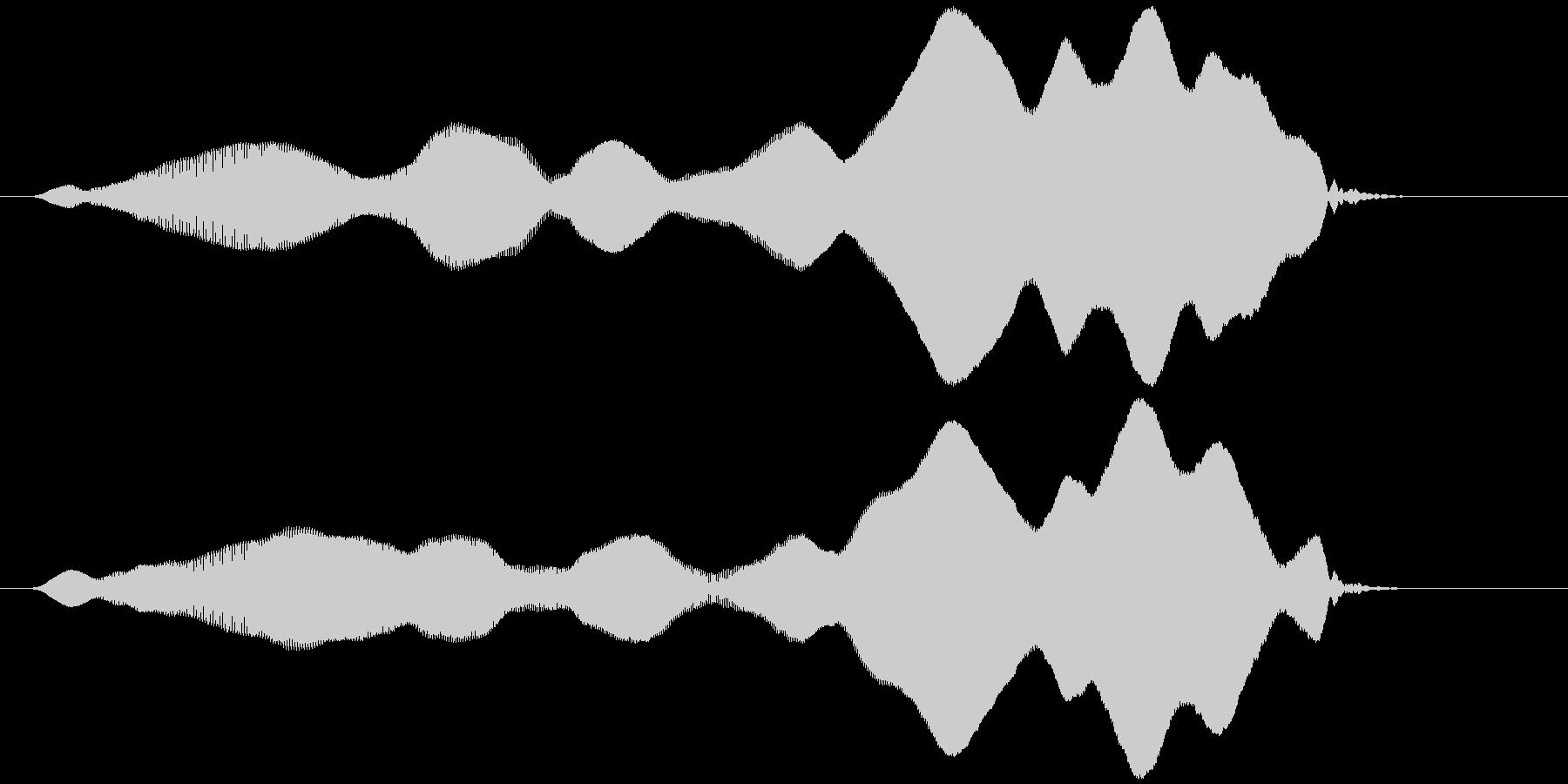 オノマトペ(やや長め上昇)ヒヨーォーの未再生の波形
