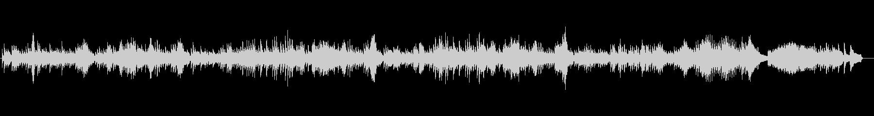 ショパン ノクターン ピアノの未再生の波形