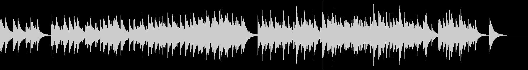 ポップで前向きな感じのオルゴール曲の未再生の波形