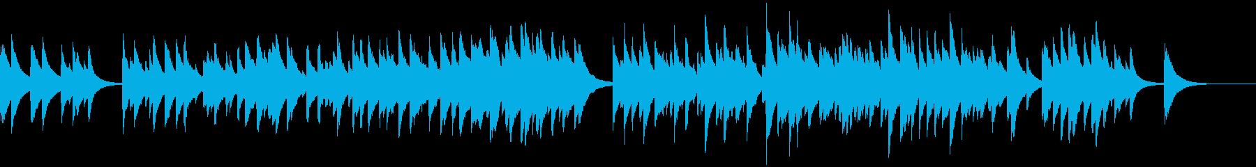 ポップで前向きな感じのオルゴール曲の再生済みの波形