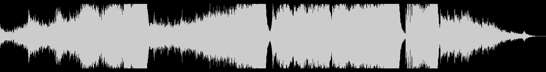 壮大なストレングスが物語を語るの未再生の波形