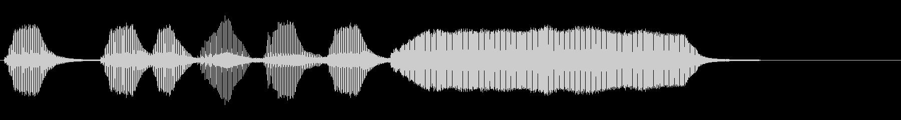 KANTコミカルファンファーレ7082の未再生の波形