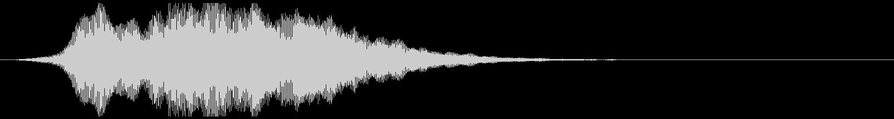 笛 5の未再生の波形