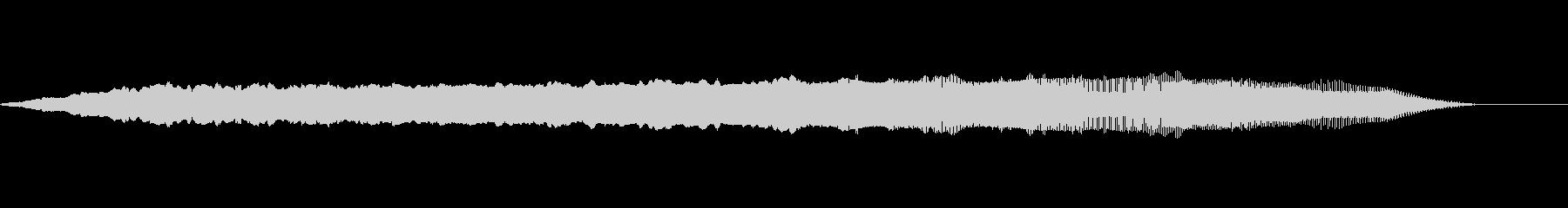 TVFX テンションDown↓↓ SE2の未再生の波形