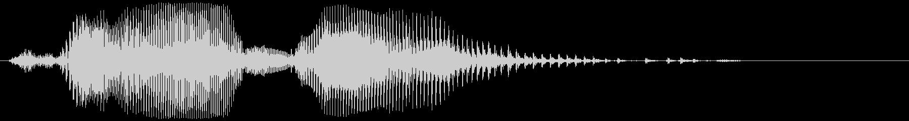 米人 DrawGame(ドローゲーム)の未再生の波形