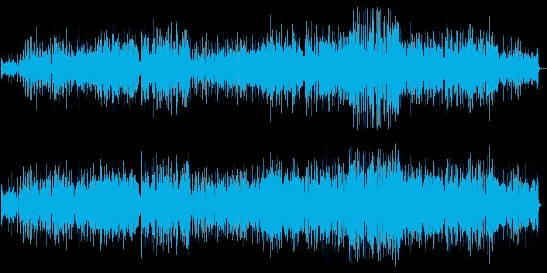 Slow and ennui dark rock's reproduced waveform
