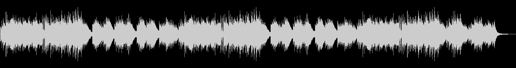 ゆったり切ない印象な和風のピアノソロの未再生の波形
