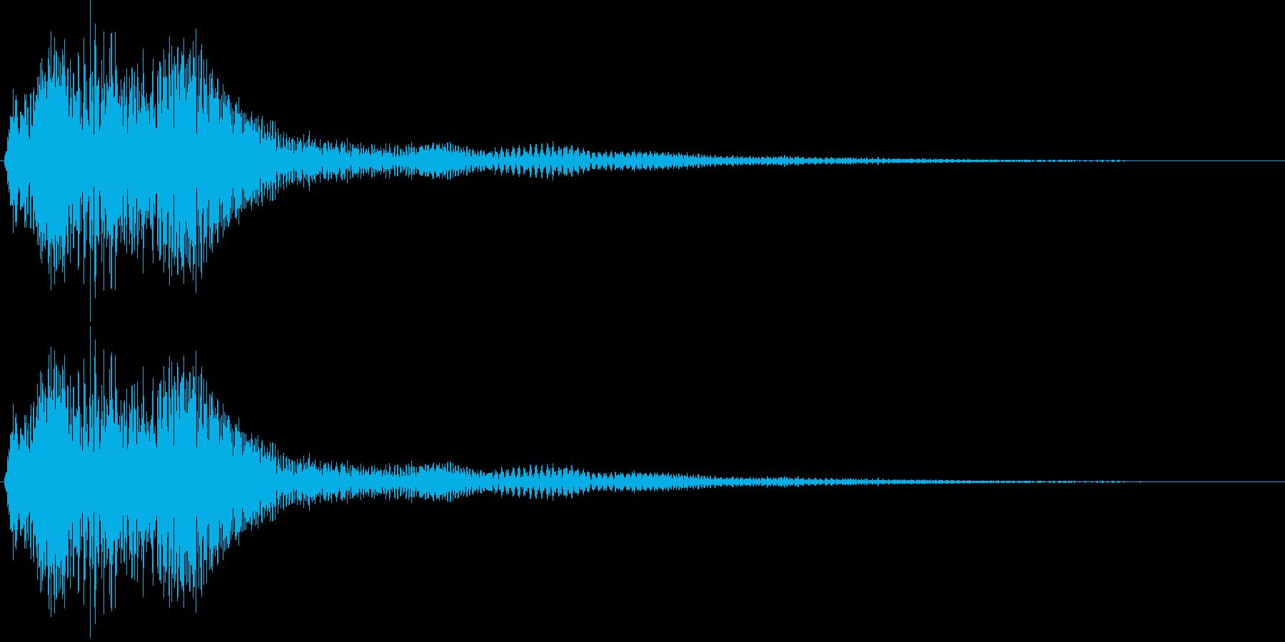 決定・空気感・キャッチー・印象的15の再生済みの波形