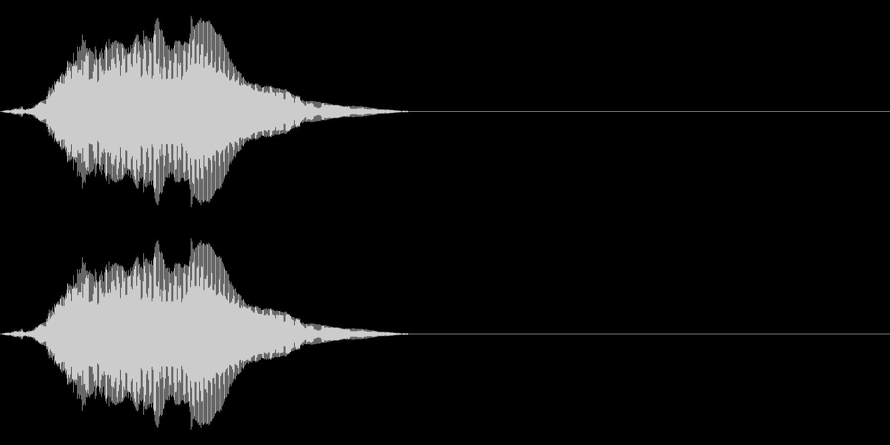にゃーん(猫の鳴き声)パート01の未再生の波形