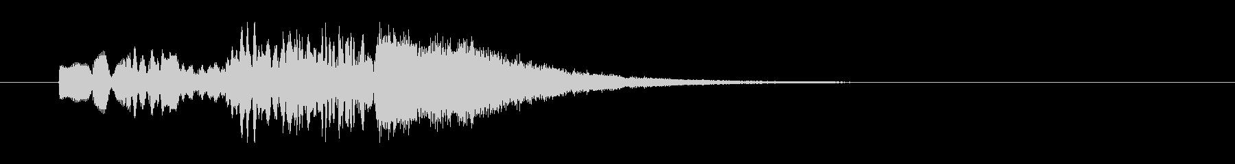 ポイント加算_レベルアップの未再生の波形