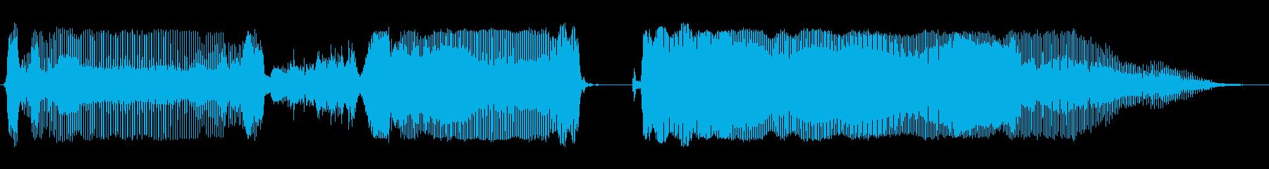 大正解の再生済みの波形
