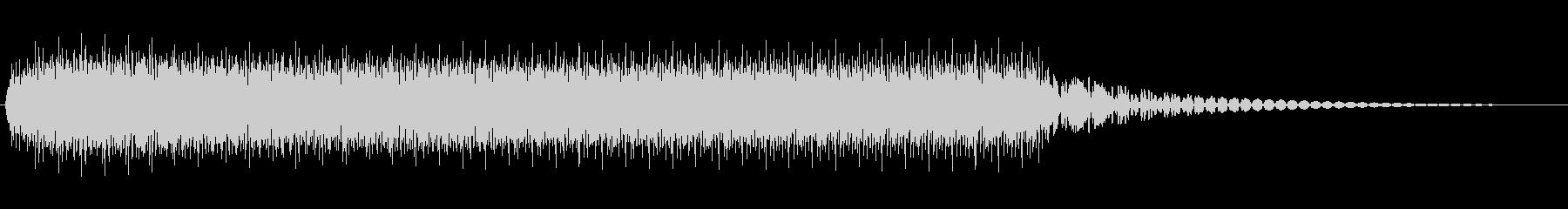 中空ザップの未再生の波形