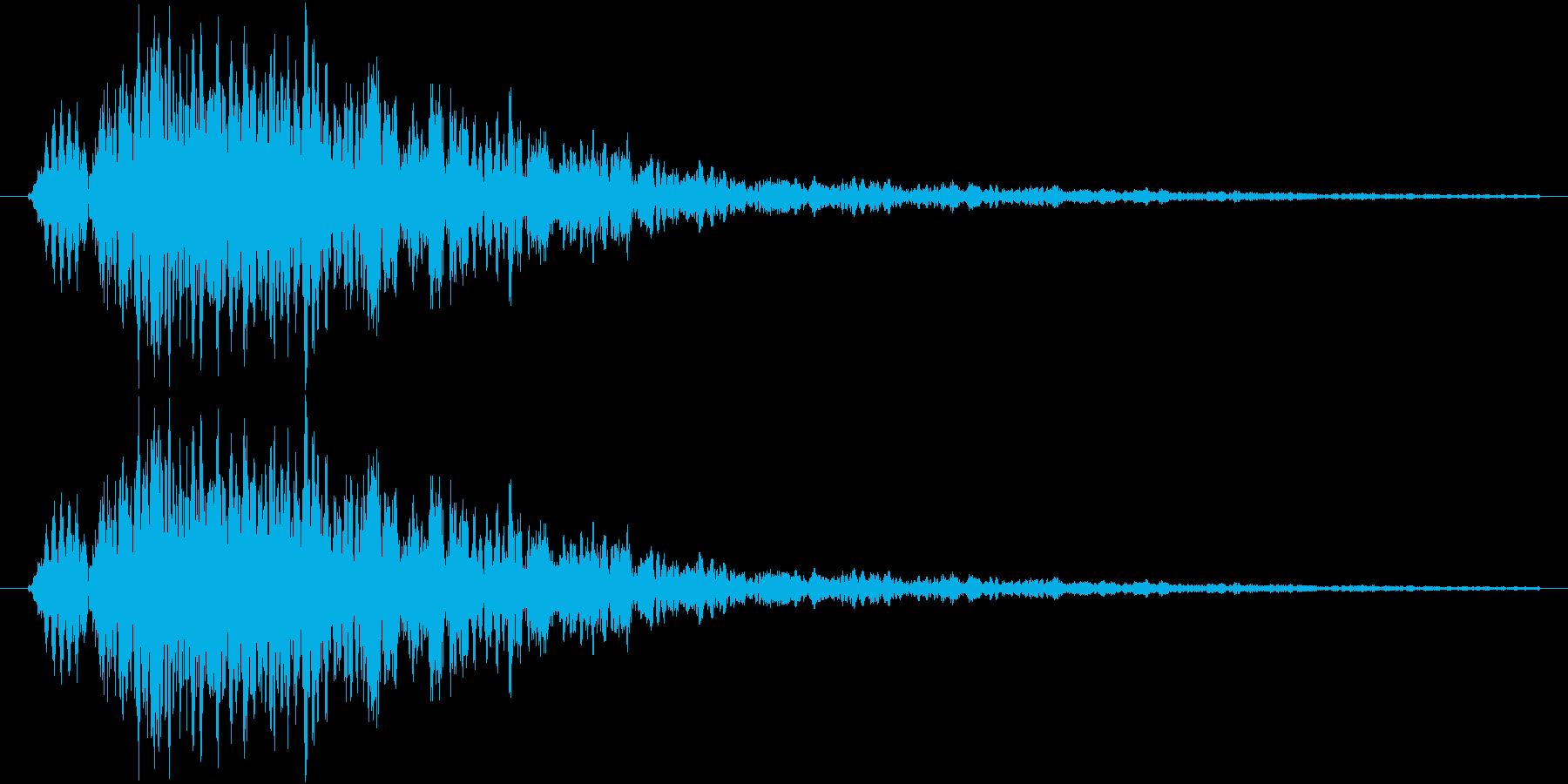 フワー(ボイス系)の再生済みの波形