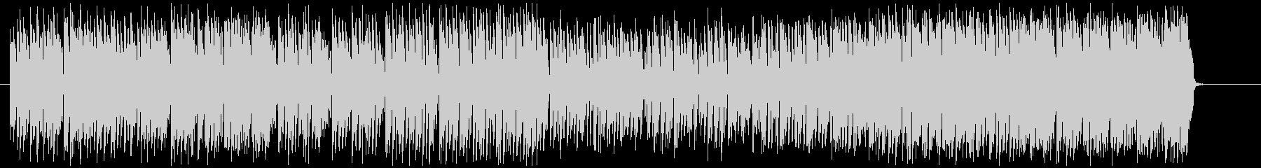 ラテン語でリラクゼーション効果のある曲の未再生の波形
