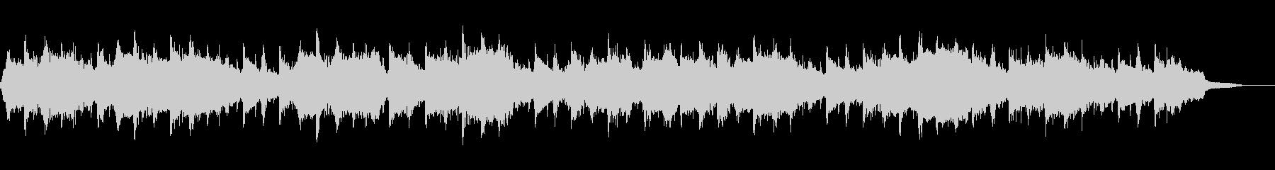 ボサノヴァ風のワルツの未再生の波形