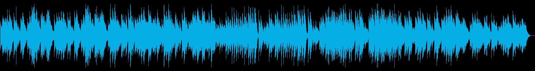 かわいくて優しい優雅なクラシックの再生済みの波形