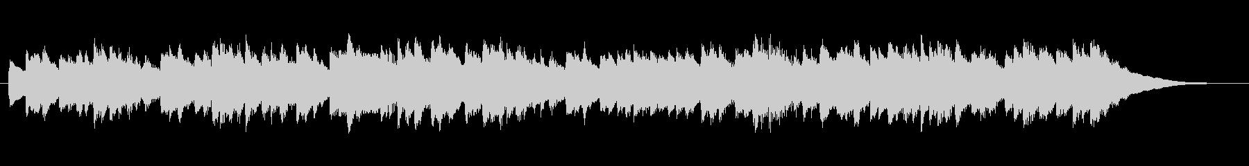 カノン/オルゴールの未再生の波形