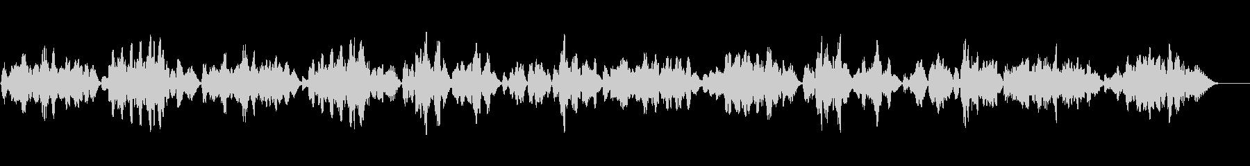 ヘンデル作曲ブーレをヴァイオリンソロでの未再生の波形