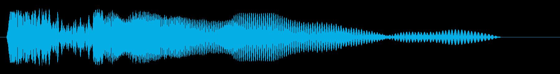 ドシュ〜ン(動きのあるシンセの効果音)の再生済みの波形