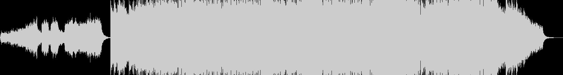 オルガン・幕開け荘厳なロック 短尺+の未再生の波形