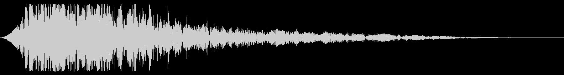 シェーキングメタルエクスプロージョ...の未再生の波形