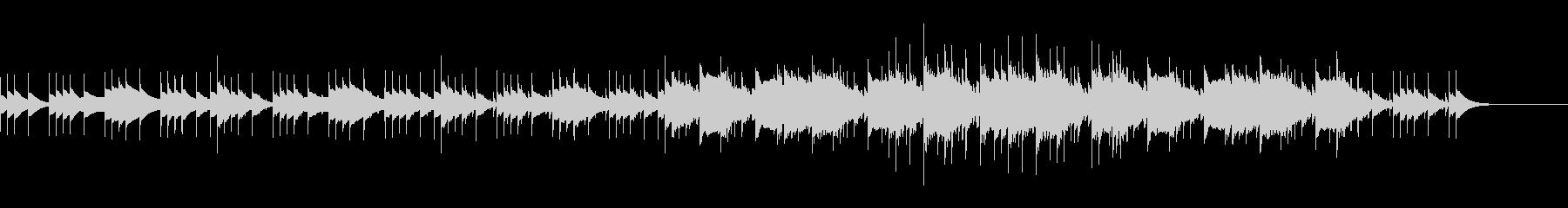 ハイテンポバージョンの未再生の波形
