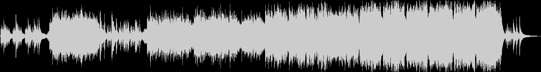 ストリングスとピアノのシンプルなバラードの未再生の波形