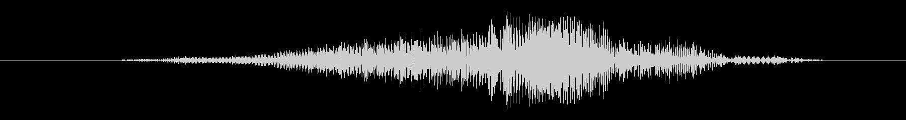 鳴き声 男性のうめき株01の未再生の波形