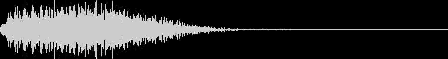 キラキラ05(下降)の未再生の波形