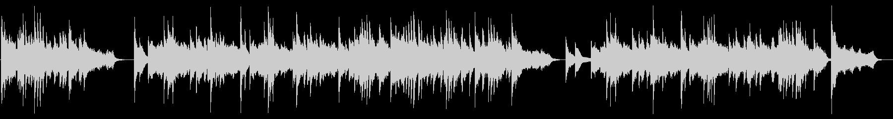 ピアノを主体にした美しいポップスの未再生の波形