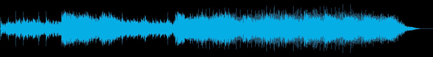 この抽象的な独特で暗く不吉なキュー...の再生済みの波形