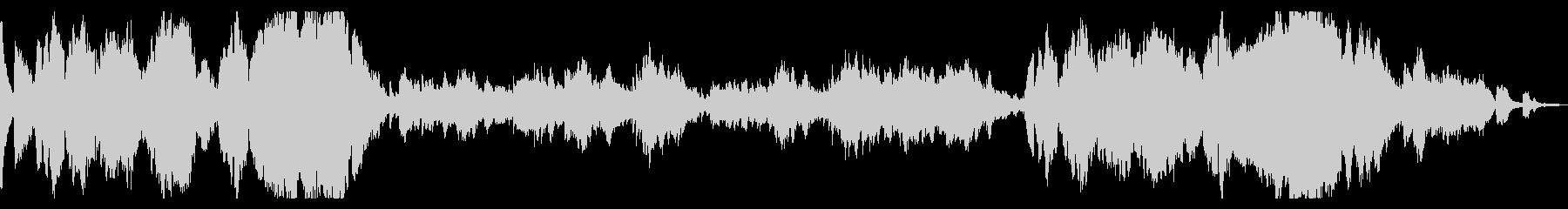 KANTショパン幻想即興曲の未再生の波形