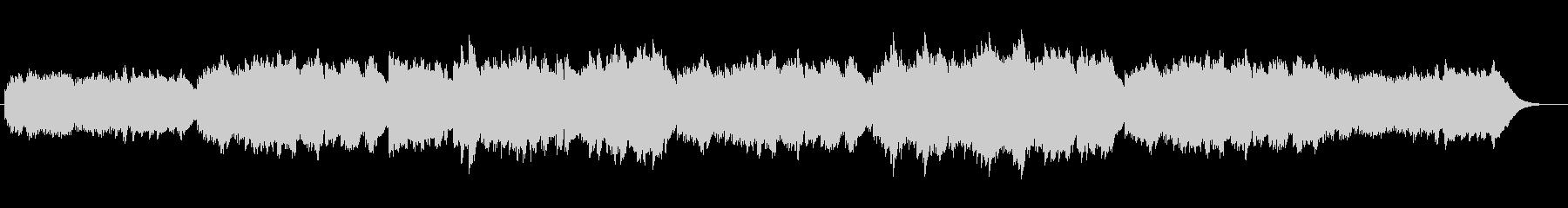 メロディアスで切ないオルゴール風バラードの未再生の波形