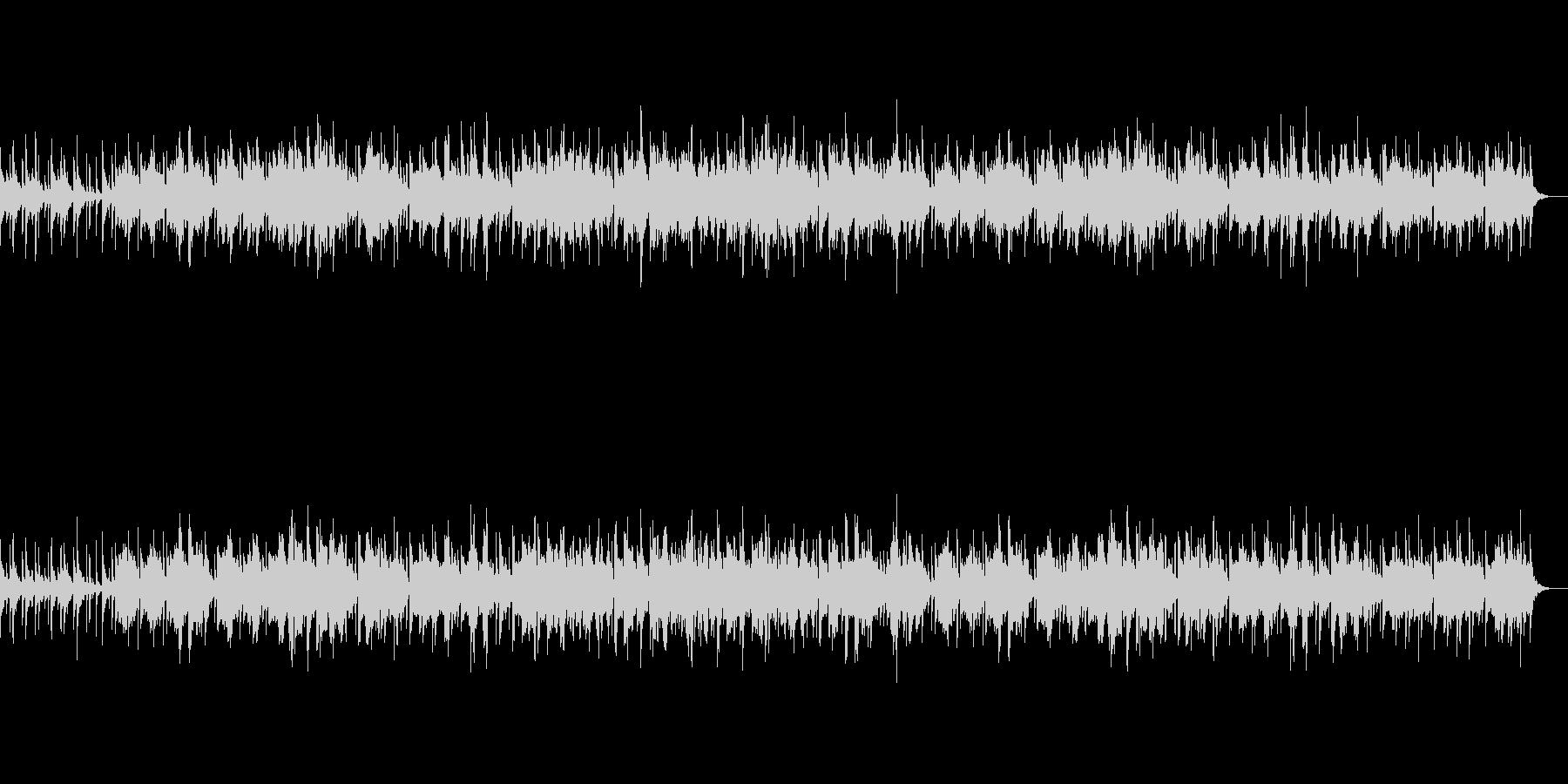 まったりとしたボサノバの未再生の波形