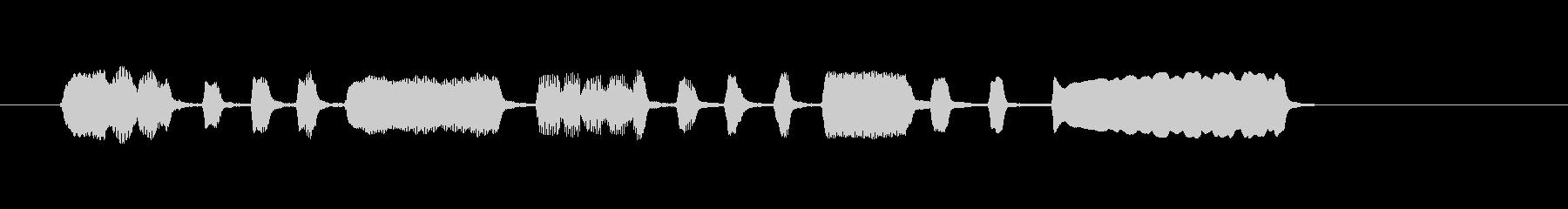 ほのぼの、とぼけた雰囲気に便利な短い曲の未再生の波形