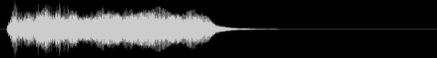 デデデデー(ベートーヴェン運命)1回のみの未再生の波形