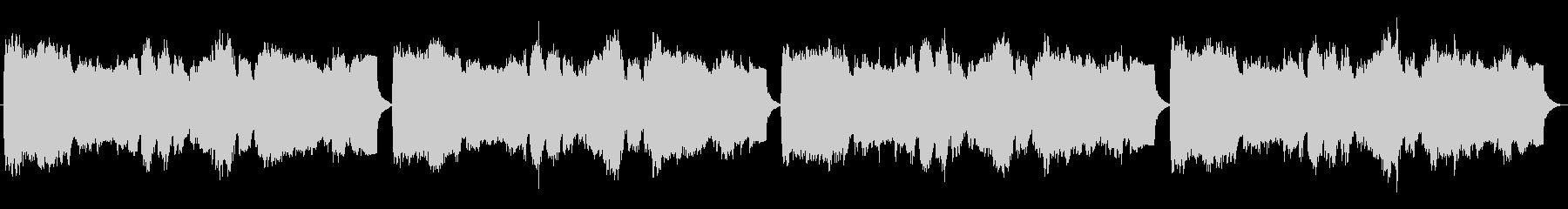 パイプオルガンでG線上のアリア BACHの未再生の波形
