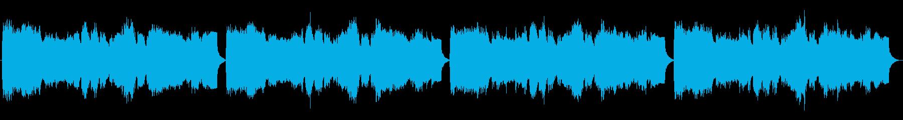 パイプオルガンでG線上のアリア BACHの再生済みの波形