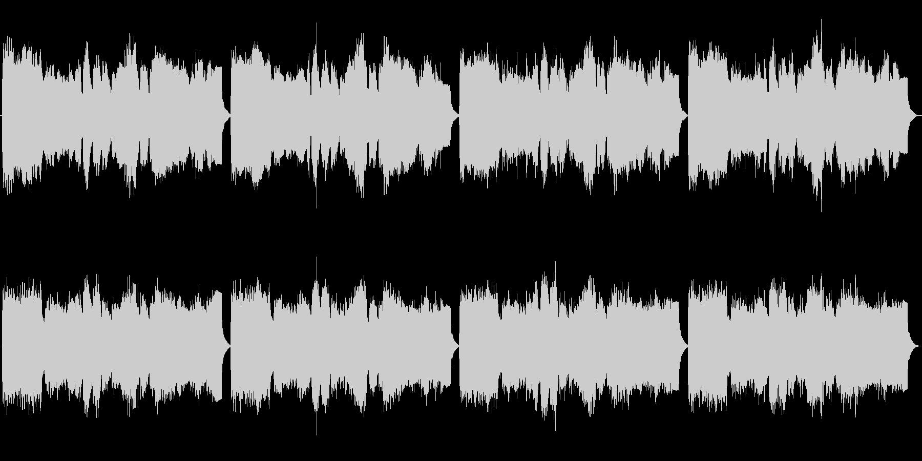 バッハG線上のアリア パイプオルガンの未再生の波形