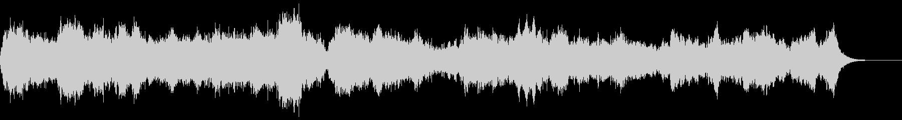 チャイコフスキーの弦楽セレナーデの一部の未再生の波形