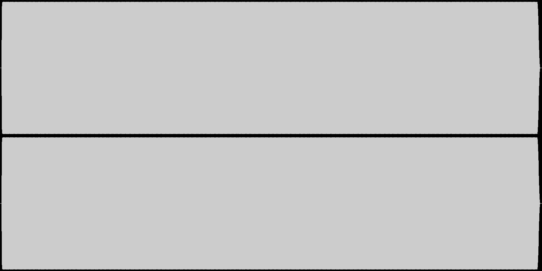 ピー音 自主規制音 (約2秒)の未再生の波形