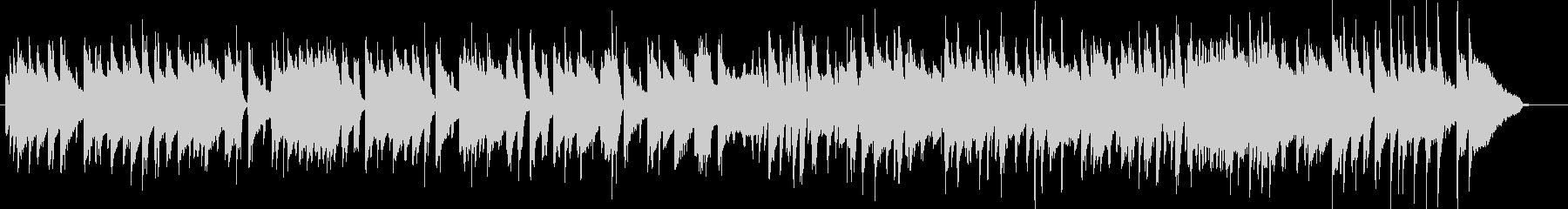 おしゃれな雰囲気のジャズトリオBGMの未再生の波形