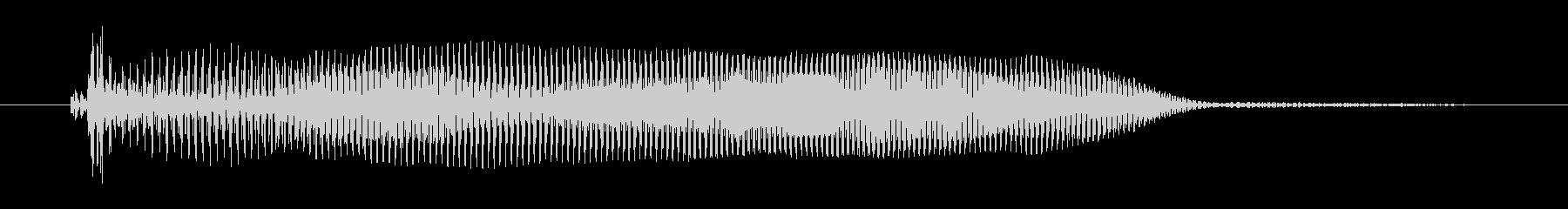 リトルレッドモンスター:Oの未再生の波形