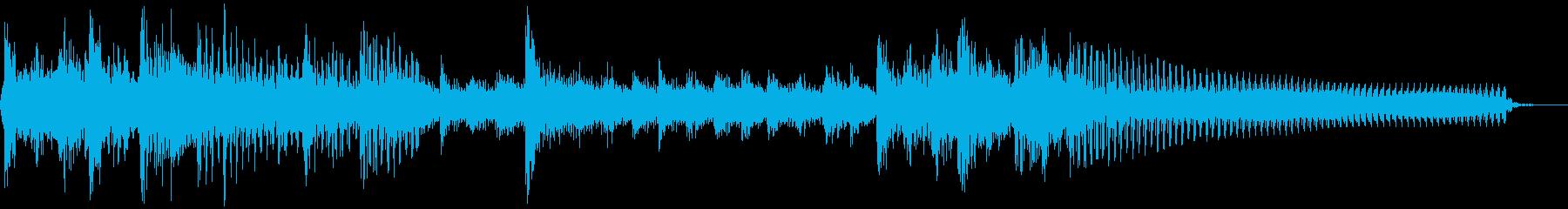 ディスカバリータグの再生済みの波形