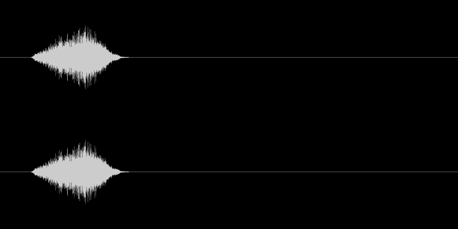 クイックフラッシングヒュー、バイ、...の未再生の波形