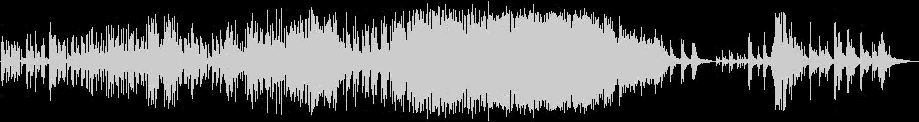 映像作品のフィナーレに相応しいピアノ曲の未再生の波形