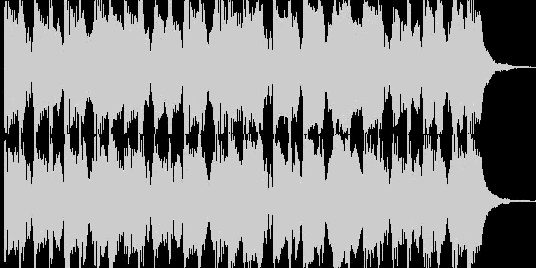 不思議なイメージです。の未再生の波形
