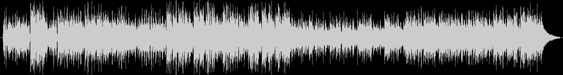 Gガーシュインの名曲を軽快なルンバでの未再生の波形